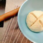 Torta salata con patate e speck e formaggio (ricetta facile e gustosa)